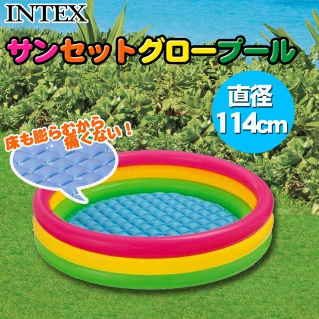 INTEX(インテックス) サンセットグロープール 114...