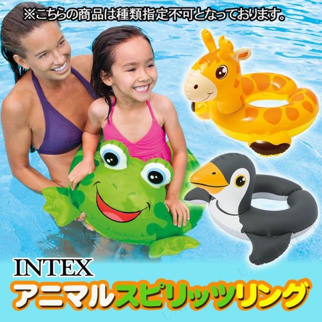 INTEX(インテックス) アニマルスピリッツリング 5...