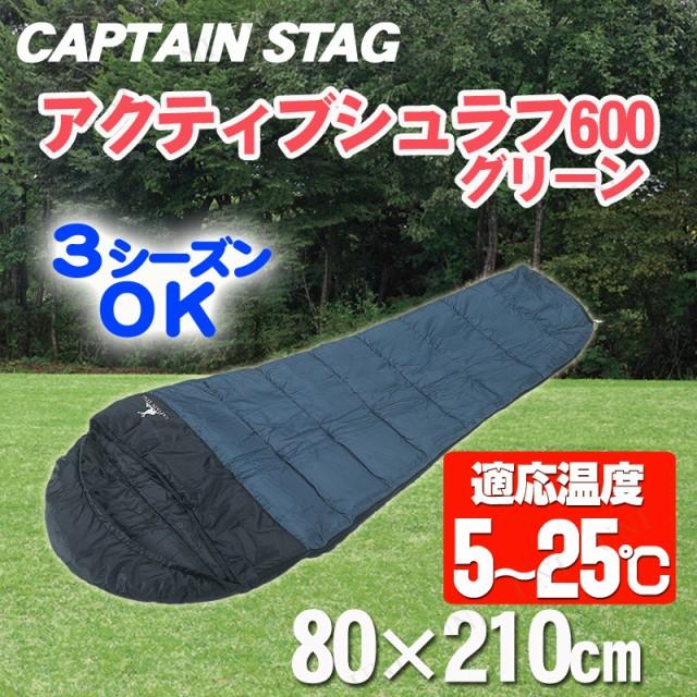 CAPTAIN STAG(キャプテンスタッグ) アクティブシ...