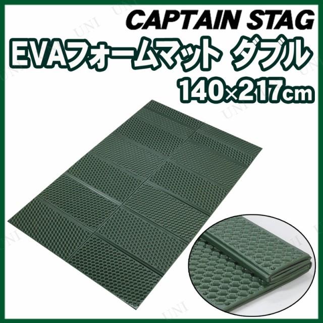 【取寄品】 CAPTAIN STAG(キャプテンスタッグ) EV...