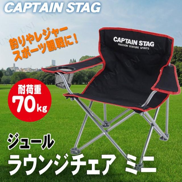 CAPTAIN STAG(キャプテンスタッグ) ジュール ラウ...