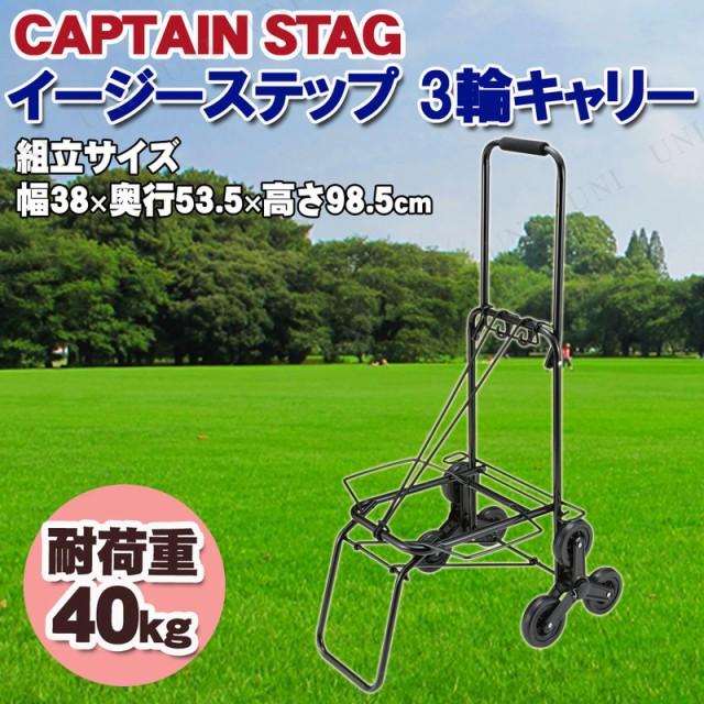 【取寄品】 CAPTAIN STAG(キャプテンスタッグ) イ...