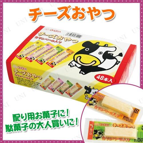 【取寄品】景品 子供 チーズおやつ 48個入り お祭...