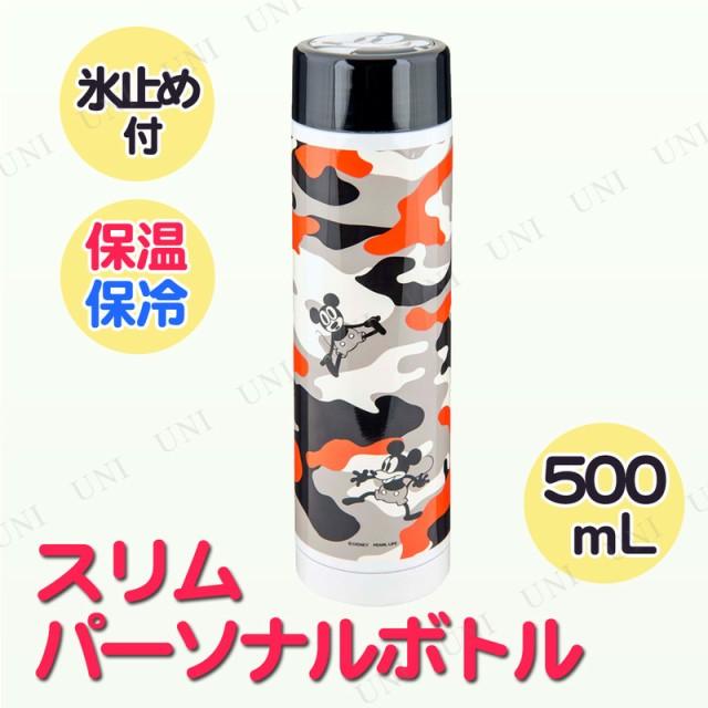 ディズニー スリムパーソナルボトル 500mL ミッキ...