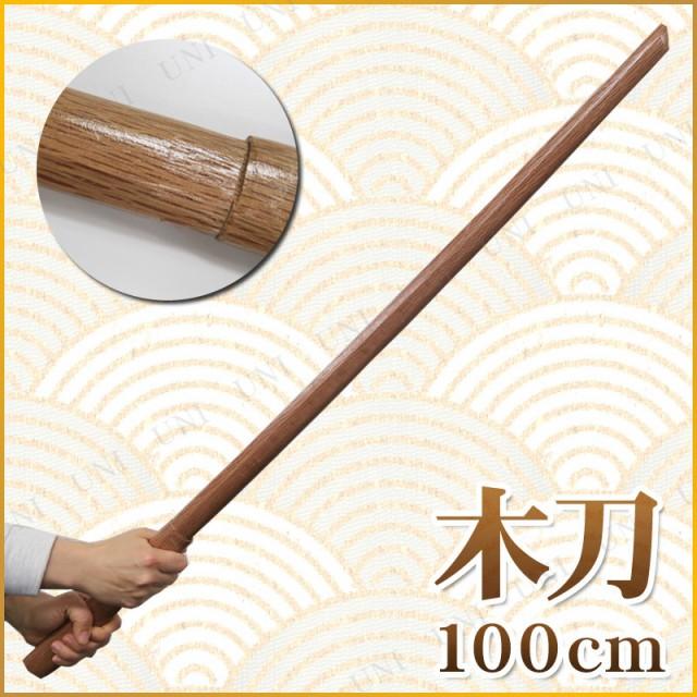 コスプレ 仮装 Uniton 木刀 100cm コスプレ 衣装 ...