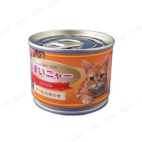 猫缶 うまいニャー かつお白身のせ 120g 3点セッ...