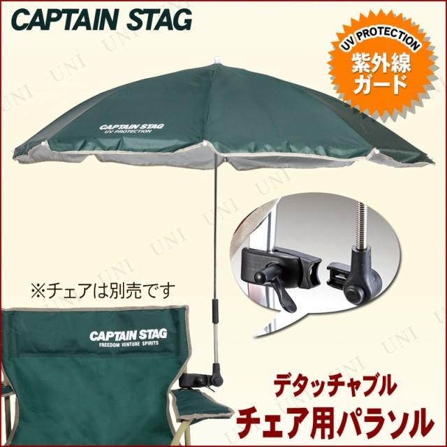 CAPTAIN STAG(キャプテンスタッグ) CS デタッチャ...