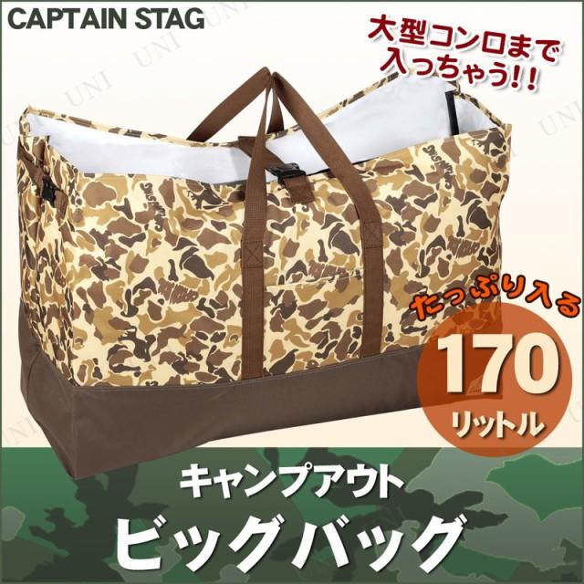 CAPTAIN STAG (キャプテンスタッグ) キャンプアウ...