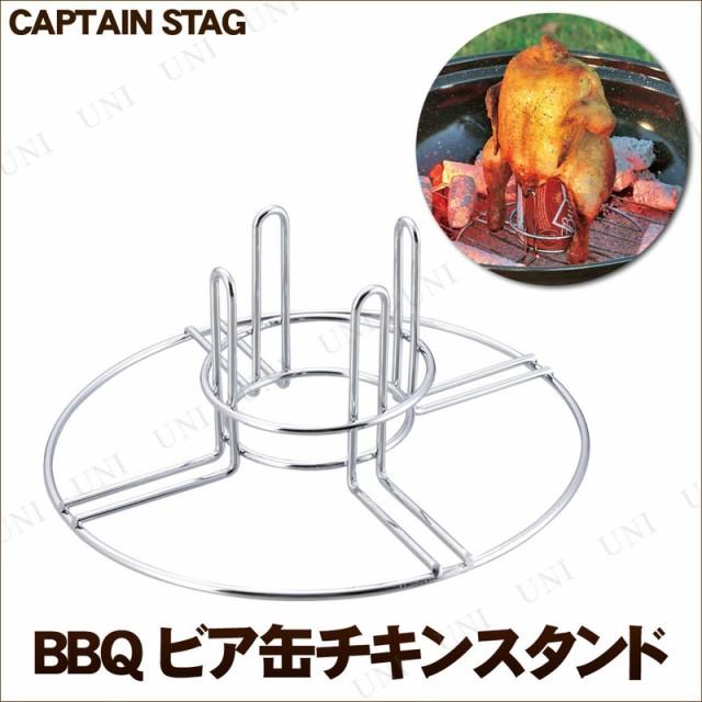 【取寄品】 CAPTAIN STAG (キャプテンスタッグ) B...