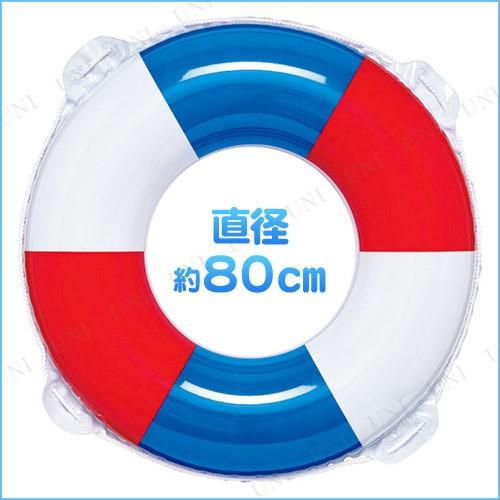 【取寄品】 浮き輪 80cm トリコロール 海水浴 グ...