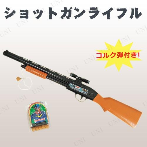 ショットガンライフル ピストル おもちゃ 銃 エア...