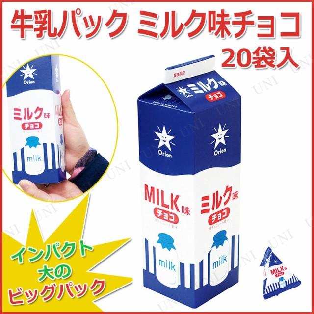 【取寄品】 景品 子供 お菓子屋さんの牛乳パック ...