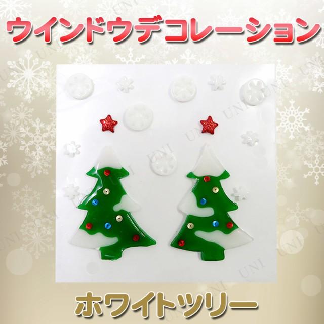 ジェルジェムバッグS(ホワイトツリー) クリスマス...