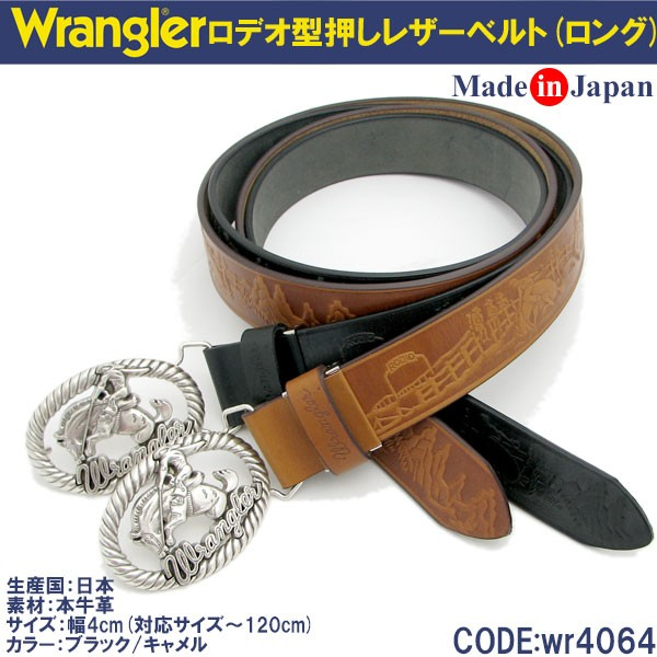 wrangler ラングラー40mmロデオ型押しレザー ベル...