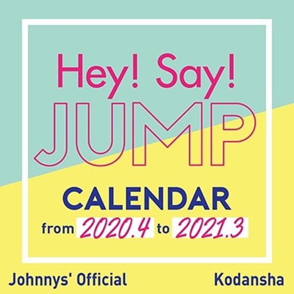 Hey!Say!JUMP 2020.4-2021.3ジャニーズ事務所公認...