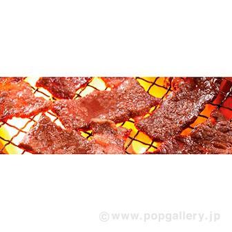 ラウンドシート 焼肉(写真) 【納期1週間以上...