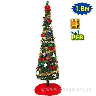 180cm SVパラソルツリーセット|クリスマス装飾デ...