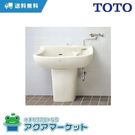 病院用器具 乳児バス(二層式タイプ)BH26 TOTO [...