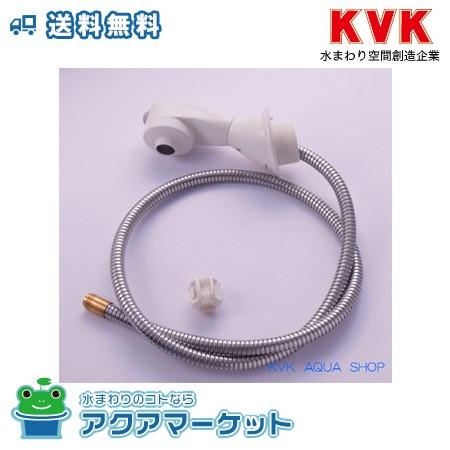 ###KVK 【HC540NDW-B】旧MYM FA547T4用 洗髪...