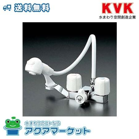 ###KVK シングルレバー式洗髪シャワー 水栓 一時...