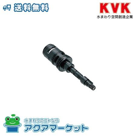 ###KVK 【KP715】旧MYM MS6140シリーズ等用 ...