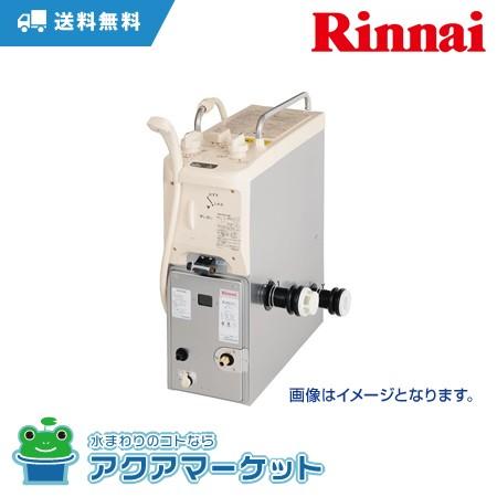 RBF-A60SB2N-RX-L-T-K ガスふろがま リンナイ [送...