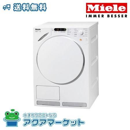 ### miele ミーレ社 全自動衣類乾燥機 T7944C [送...
