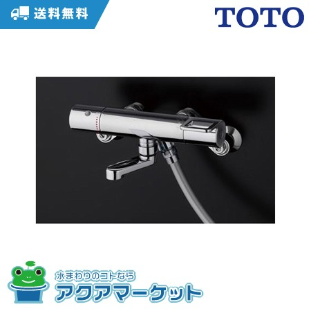TOTO 浴室用シャワー水栓(壁付タイプ) GGシリーズ...