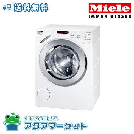 ### miele ミーレ社 全自動洗濯機 W1912 ホワイト...