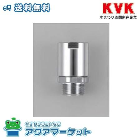 ###KVK 【Z6502】ワンストップシャワー用 減圧装...