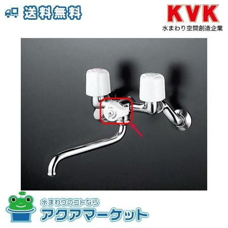 ###KVK 【ZKF178N】KM103N2用 切替レバー部一式 ...