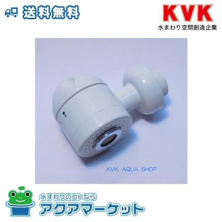###KVK 【ZKF207】KF304N・KF304ASL4シリーズ 洗...
