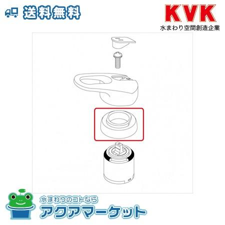 ###KVK 【ZKM113N】KF304N(A)・KF358・KF389等用...