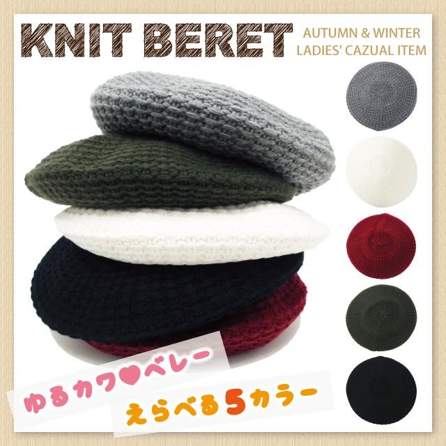 【P20倍】帽子 ルーズなシルエットが可愛い♪ 模...