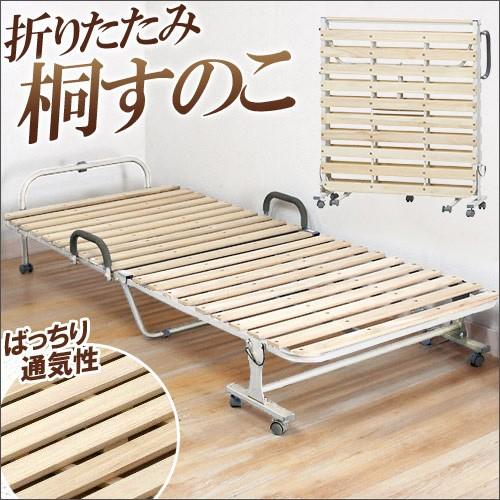 すのこベッド 折りたたみベッド シングルベッド ...
