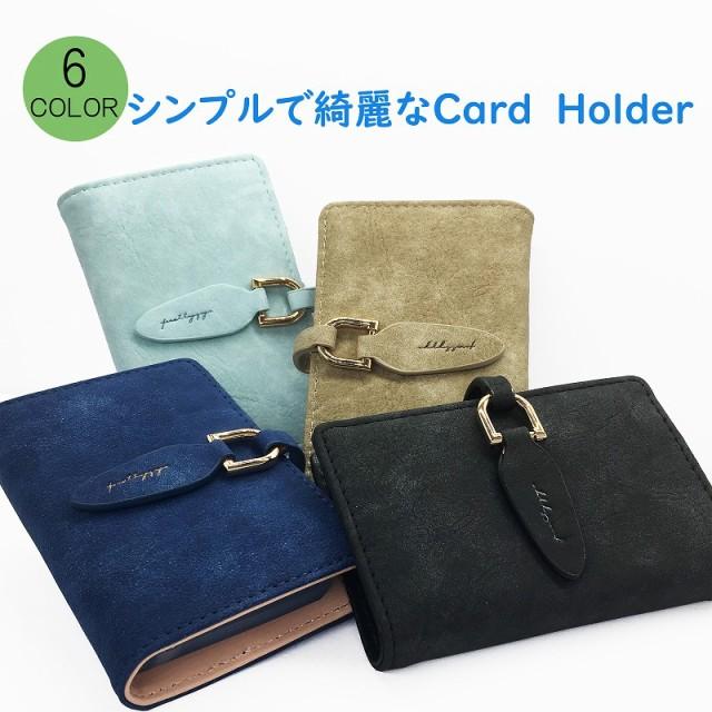 カードケース リーフ  40枚 薄い ポイントカード ...