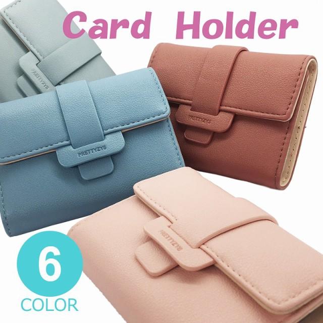 カードケース ベルト  40枚 薄い ポイントカード...