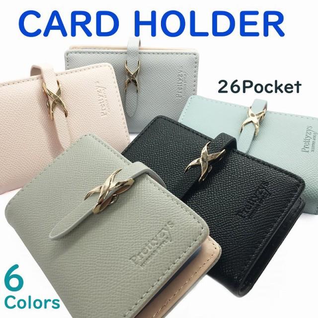 カードケース  52枚 X金具 薄い ポイントカード ...
