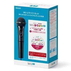 【12月13日発送★新品】WiiU周辺機器 Wii U マイ...