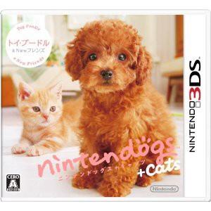 棚卸しの為★3月3日発送★新品】3DSソフト ninten...