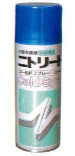 CS400 コールドスプレー 剣道着/防具/竹刀/小手...