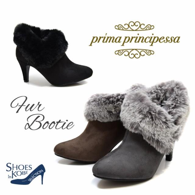 ブーティー ファー(prima principessa・プリマプ...