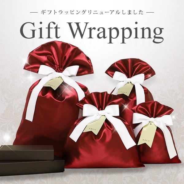プレゼント用 ギフト ラッピング (バッグ・財布 ...