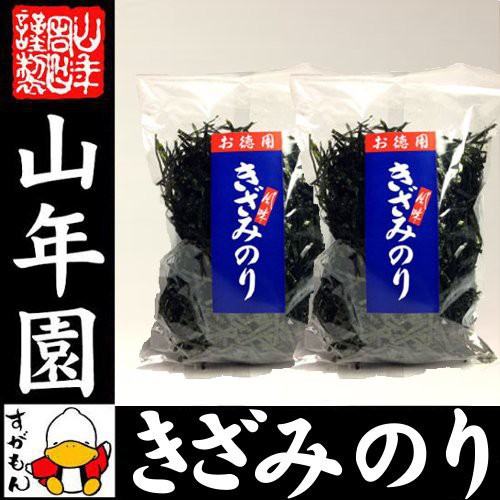 きざみのり お徳用きざみ海苔 50g×2袋セット 美...