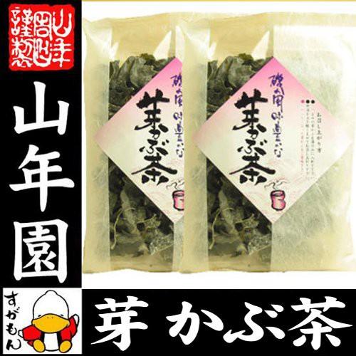 めかぶ茶 芽かぶ茶 65g×2袋セット 送料無料 ぷり...