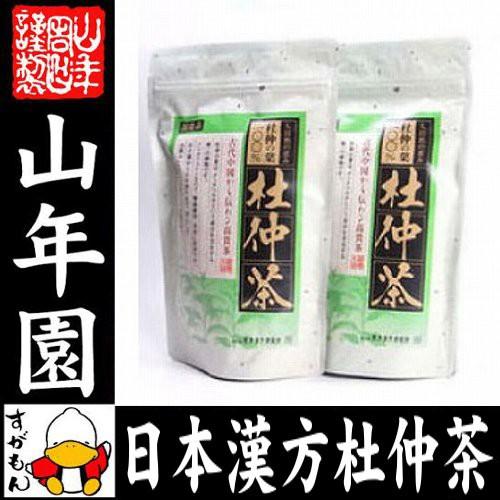 日本漢方杜仲茶【国産無農薬】2g×30パック×2袋...