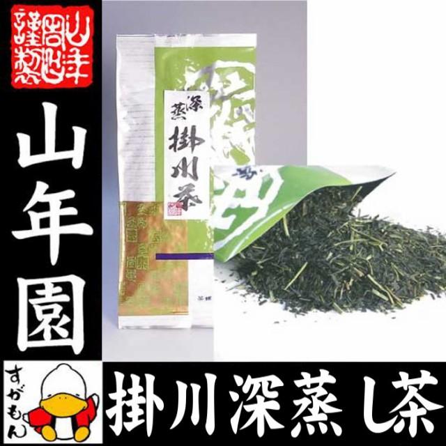 【掛川茶】掛川深蒸し茶100g 送料無料 深蒸し茶 ...