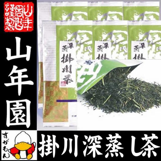 【掛川茶】掛川深蒸し茶100g×6袋セット 送料無料...