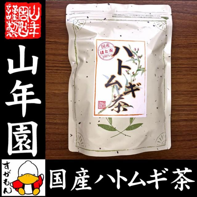 【国産 100%】ハトムギ茶 7g×24パック ティーパ...