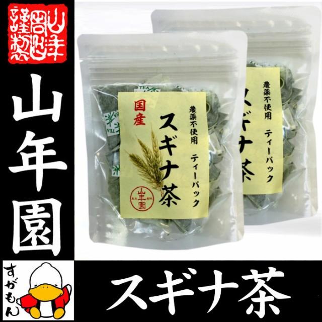 【国産 100%】スギナ茶 ティーパック 1.5g×20パ...